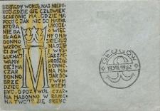 Koperta - Głogów 1982