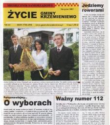 Życie Gminy Krzemieniewo 2005.08 Nr 12