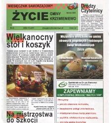 Życie Gminy Krzemieniewo 2008.03 Nr 43