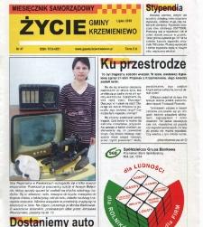 Życie Gminy Krzemieniewo 2008.07 Nr 47