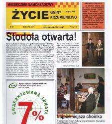 Życie Gminy Krzemieniewo 2008.11 Nr 51