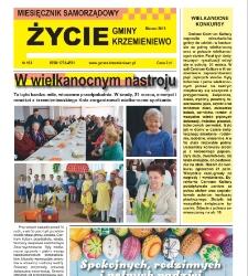 Życie Gminy Krzemieniewo 2018.03 Nr 163