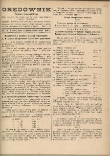 Orędownik Powiatu Leszczyńskiego 1920.10.13 R.1 Nr 76