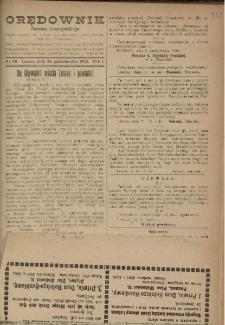 Orędownik Powiatu Leszczyńskiego 1920.10.23 R.1 Nr 78